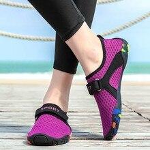 Мужские и женские кроссовки; обувь для плавания; обувь для водных видов спорта; шлепанцы для серфинга; светильник; спортивная обувь;# TX4