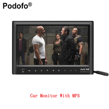 "Podofo 7"" LCD MP5 Video Player Car RearView Monitor With Rear View CCD Camera With FM transmitter SD USB Flash Built in Speaker(China)"