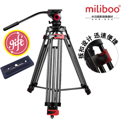 miliboo MTT602A Portable Aluminium Tripod for Professional Camcorder/Video Camera/DSLR Tripod Stand,Fluid Head Mount miliboo mtt705a without head portable aluminium monopod for professional camcorder video camera dslr tripod stand