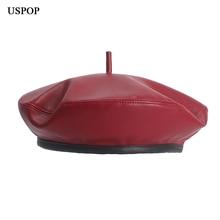 цена на USPOP 2019 New Fashion beret for women soft PU leather beret hat casual adjustable solid color beret octagonal hat