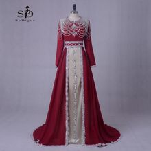 Long Formal Dress Evening dress Plus Size Long Sleeves Pearls Lace Applique Dress  Elegant Muslim Evening 5033ac2007dd