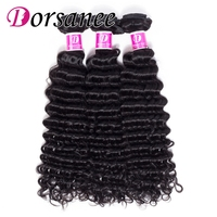 Dorsanee Indian Hair Deep Curly Bundles 100% Human Hair 8-26inch Wet And Wavy Natural Hair Extension 3 Bundle Deal Non Remy