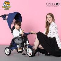 Маленький складной детский трехколесный велосипед, надувная детская коляска, детский велосипед buggiest