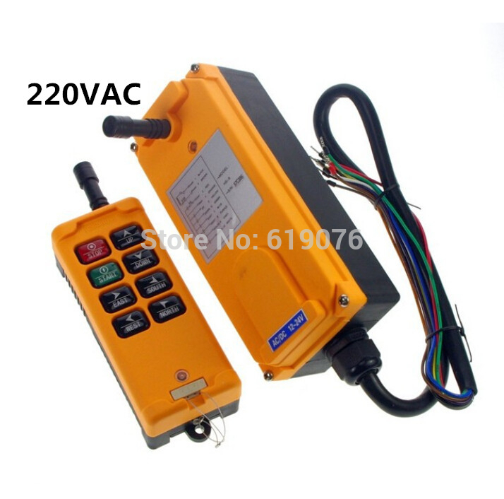 HS-8 3 Motions 8 Channels 1 Speed Hoist Crane Truck Radio Remote Controller 220V