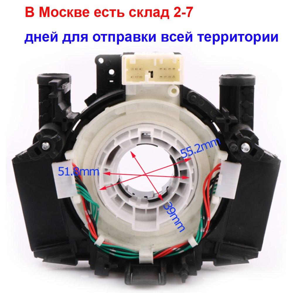 25567-BT25A B5567-BT25A 25560-BT25A 25567BT25A For Nissan Qashqai JJ10E J10E Qashqai+2 Pathfinder R51 Navara