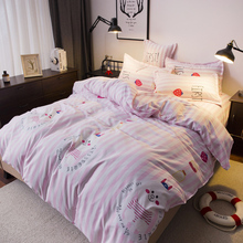 цена Pink and white strip children bedding set queen full strawberry rabbit print duvet cover sheet pillow case cartoon bed linen set в интернет-магазинах