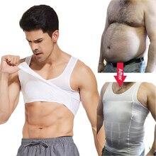 Утягивающий пояс пояс для похудения мужской сундук костюм сауна корректирующее белье трико мужское корсет мужской