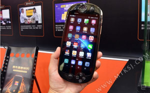 Original MOQI i7 4G LTE Game Mobile Phone Deca Core Android 7.1 6.0