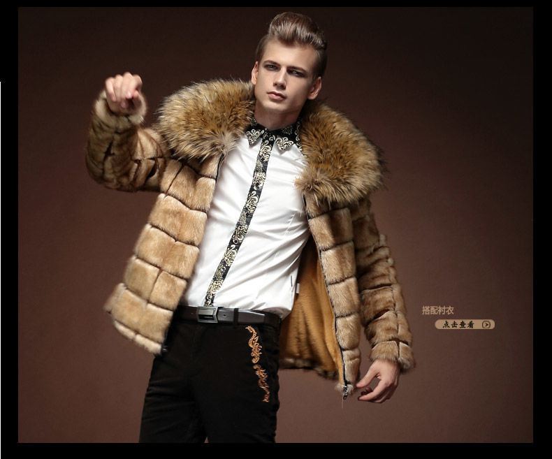 Awesome Mens Coat Nähmuster Mold - Decke Stricken Muster ...