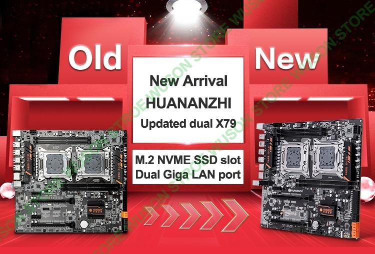 MYR المركزية RAM وحدة 2
