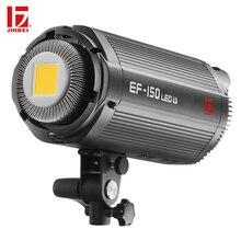 JINBEI EF-150 150 W светодиодный видео 5500 K Непрерывная Выход фотостудия затемнения лампы Bowens Бесплатная доставка