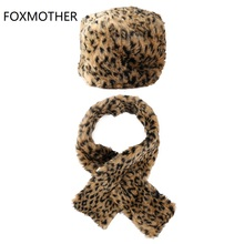 FOXMOTHER New Fashion Winter Warm Faux Fur Leopard Scarf Hats Collar Scarves For Womens Ladies