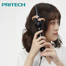 Pritech Automatic Rotating Hair Curler Household&Travel Ceramic Curling Iron For The Lazy Fast Heating Auto Styling Tools