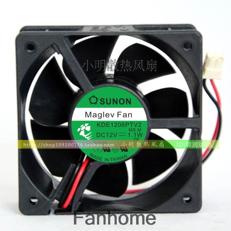 Brand new original KD1209PTB3 9225 9025 92mm fan DC 12V 1.1W Mute 3-wire chassis cooling fan