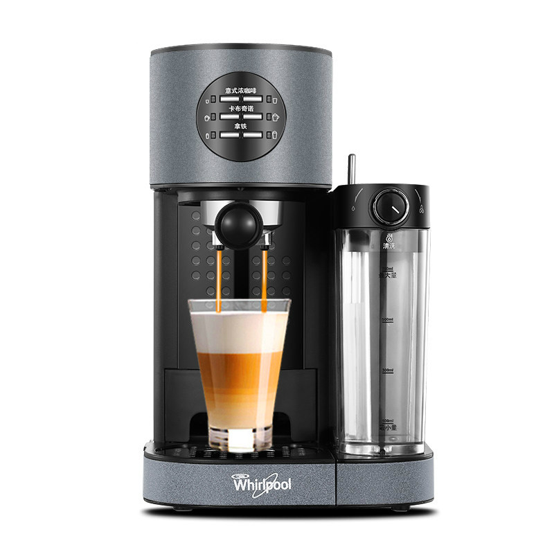 1230W Italian Coffee Machine Fully Automatic Pump Pressure Milk Foam 15Bar Constant Temperature Cleaning coffee machine is fully automatic and convenient for cleaning the nespresso