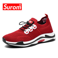 SUROM Vintage dad Men shoes 2018 fashion mesh light breathable Krasovki men casual shoes men sneakers zapatos hombre Father Shoe