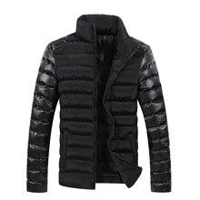 2016 di marca dei nuovi uomini di inverno giacca giacca personalità casuale cuciture in pelle manica caldo di ispessimento giacca di Jeans
