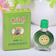 China Fengyoujing Mosquito Bite Mosquito Repellent Make up Liquid Against itchy Essential Oil Balm Cool Family Redness Relief