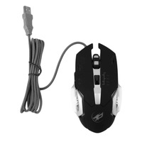 Practical Metal Iron Bottom Mouse Gaming Mouse USB Wired Optical Computer Game Mouse Mice With Adjustable