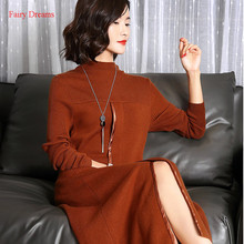 Fairy Dreams Knitting Dress For Women Plus Size Clothing 2017 Spring Autumn Winter Brown Black Bottom Dresses vestidos de festa
