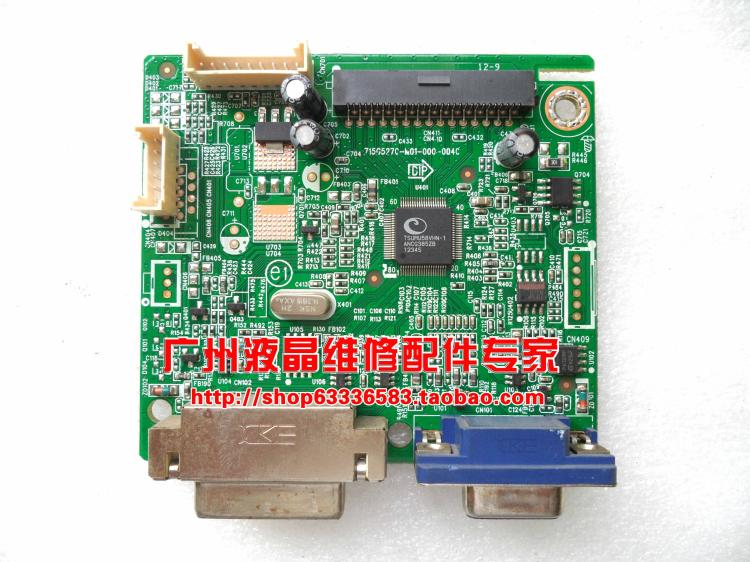 Free Shipping>Original 100% Tested Working  E2460Swg 236LM00009 driver board 715G5270-M01-000-004C board free shipping 370 6072 03 540 6706 01 server fan for sun netra440 n440 tested working