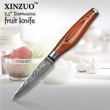 XINZUO 73 layers 3.5″ paring knife Japanese Damascus steel kitchen knife fruit knife  with Color wood handle free shipping