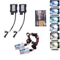 1 Pair H7 HID 55W Xenon Headlight Conversion Bulbs Kit 4300 5000 6000 8000 10000 12000K