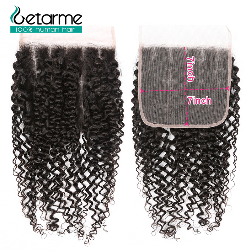 Getarme Hair 7x7 Lace Closure Brazilian Kinky Curly Lace Closure 8-20 100% Human Hair Closure Free Part Remy Hair Free Shipping