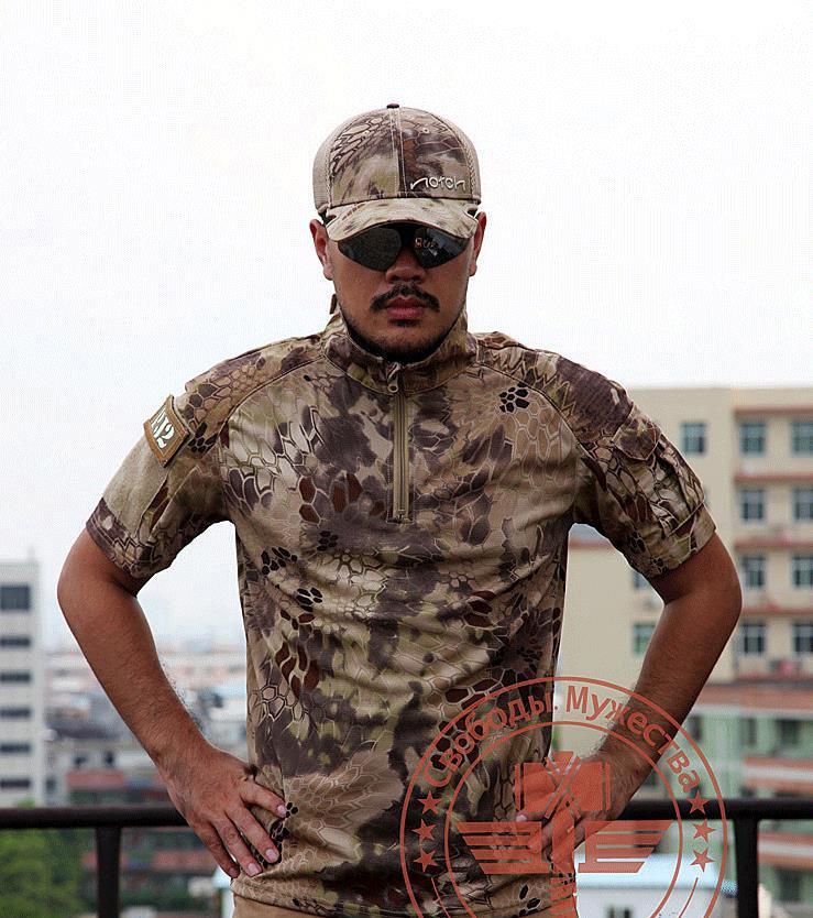 New Arrival Chiefs Create Kryptek Mandrake Military T Shirt Short Sleeve T Shirt Tactical T Shirt