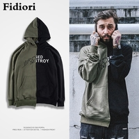 Fidiori 2017 High Street Tide Brand Hooded Men Hip Hop Loose Personality Stitching Print Hoodies Sweatshirt