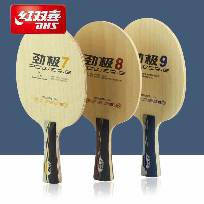 Original DHS POWER  PG7 PG 7 PG8 PG9 PG2 Loop With Attack OFF Table Tennis Blade For PingPong Racket Ping Pong Bat