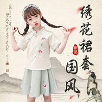Girl's Vintage Chinese Style Plate Button Hanfu Female Costume Clothes Cheongsam Tang Top Chinese Traditional Clothing for kids