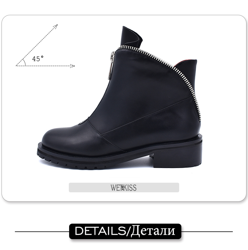 zip boots. 4
