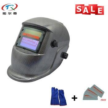 автоматическая тень сварочный шлем | Шлифовальные тени DIN9-13 промышленные защитные каски электронные Пользовательские Авто затемнение сварочный шлем TRQ-HD18-2233FF-BG