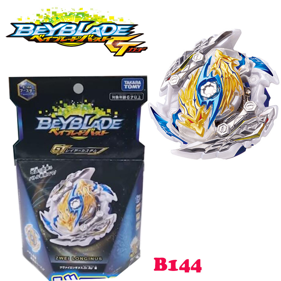 Zweilongin. Dr. Sp 'Destruction B-144 takaratomie Beyblade