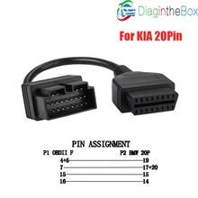 20-контактный до 16-контактный OBD 2 кабеля для KIA OBD2 коннектор для прибора бортовой диагностики сканер штрих-кода для устройства чтения sd-карт автомобильный соединительный кабель с разъемом кабеля для KIA 20Pin OBD2