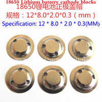 18650 Lithium Battery Positive And Negative Pole Pointed Cap Spot Pointed Hat Hat 18650 Lithium Battery Accessories Wholesale