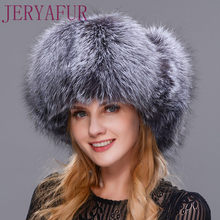 27a4e8ca8de Natural silver fox fur raccoon skin handmade men and women can wear fur cap  sheepskin cap winter ski cap Lei Feng hat ear