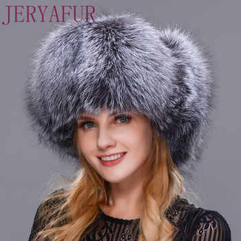 Natural silver fox fur raccoon skin handmade men and women can wear fur cap sheepskin cap winter ski cap Lei Feng hat ear - DISCOUNT ITEM  41% OFF All Category