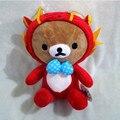 30 cm 12 estilo Rilakkuma Brinquedos de Pelúcia Brinquedos Macios Stuffd Urso de Brinquedo de Pelúcia Fornecimento de Fábrica 1 pcs