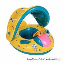 Детские надувные игрушки для плавания с солнцезащитным козырьком