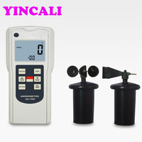 Multi Functional Anemometer AA 136C Separate Type Design Portable 3 Cup Wind gauge Easy to Operate Data Memorized 24 Groups