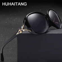 HUHAITANG Luxury Brand oversized Sunglasses Women Polarized Classic Fo