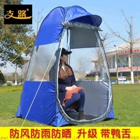 Branch outdoor fishing single tent rainproof sunshade fishing automatic fast open windproof double door ZL8801