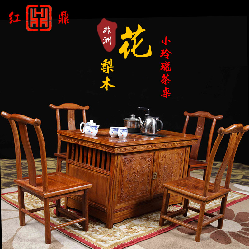 African Yellow Rosewood Mahogany Furniture Chinese Antique