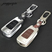 Jingyuqin Zinc Alloy Car Key Cover Fob Case For Chevrolet Cruze Camaro Malibu Sonic Spark Volt