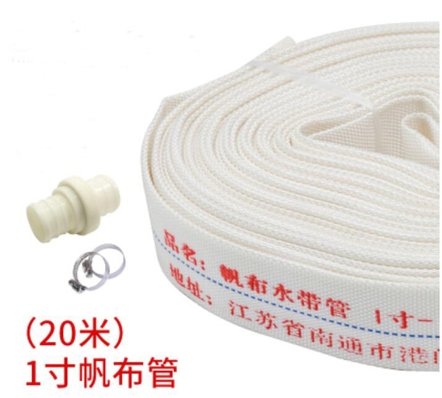 25mm High Pressure Water Hose Garden Irrigation Watering Hose Antifreeze Canvas Fire-Protection Hose 20m/roll