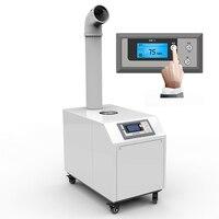 DRS 03A 3L/H промышленности увлажнитель воздуха интеллектуальные Управление влажностью диффузор опрыскиватель для посадки/табак/Текстиль