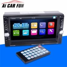 2 DIN 7 дюймов Bluetooth HD Touch скрин автомобиля MP5 плеер с карт Радио Быстрая зарядка с Камера автомобиля стерео аудио MP5 плеер