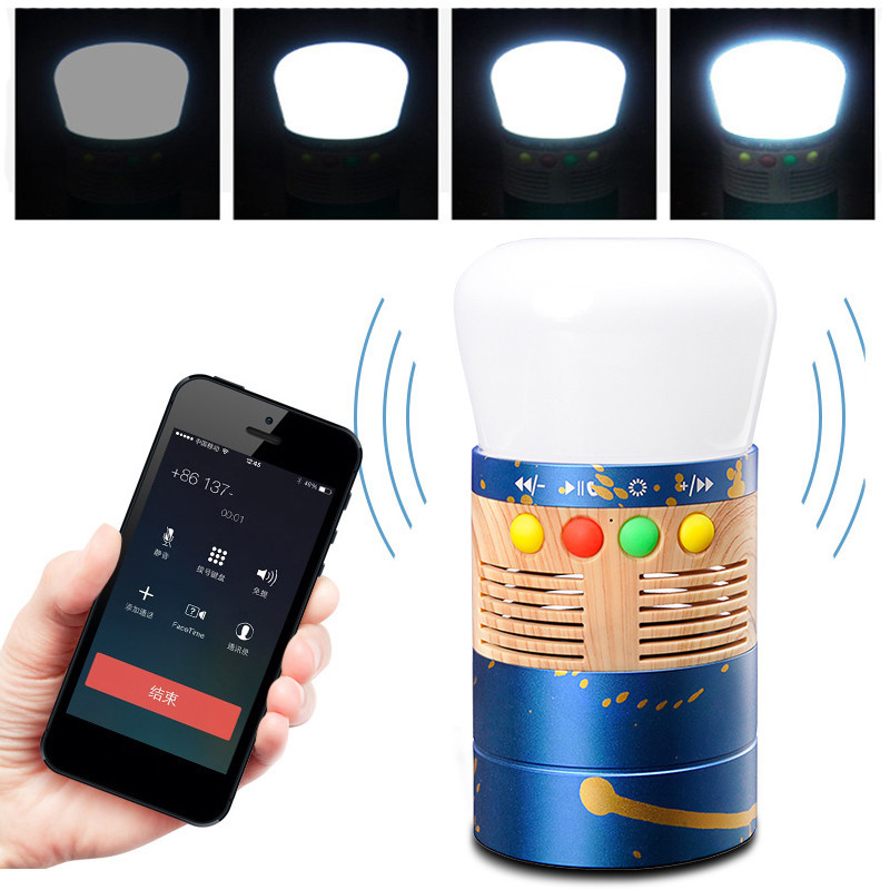 300LM 4 Modes LED Portable Camping Emergency Lantern with Bluetooth Music Speaker Function Light Led Bulb Lamp Multi-function